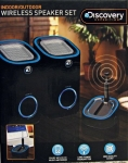 Discovery Expedition Indoor Outdoor Wireless Speaker Set
