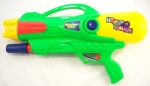 Single Squirt WaterGun | 18 Inch Pump Action Water Gun