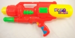 Single Squirt Water Guns | 18 Inch Pump Action Water Gun