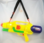 Big Watergun | 23 inch Pump Action Water Gun