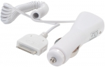 Apple Iphone Car Charger - Ipod Nano Mini Charger