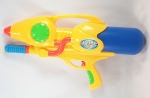 Big Watergun | 21 inch Pump Action Water Gun